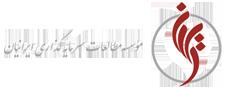 موسسه مطالعات سرمایه گذاری ایرانیان