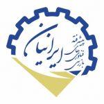 بازرسی-ایرانیان